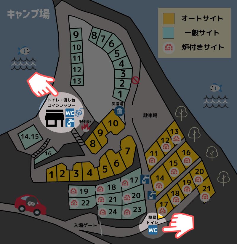 四本堂公園 場内マップ(トイレ)