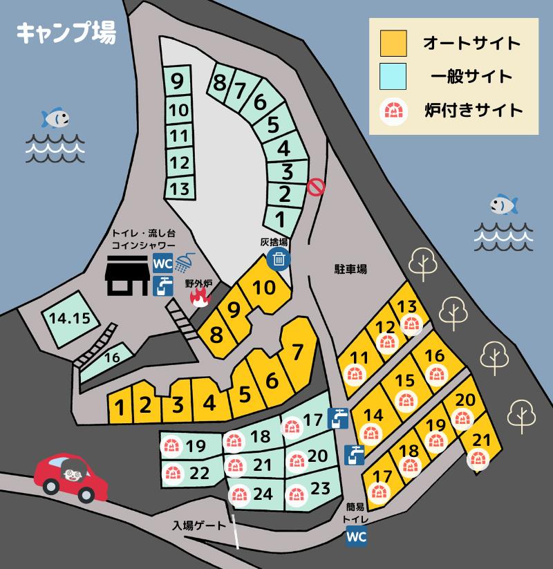 四本堂公園 場内マップ(キャンプ場)