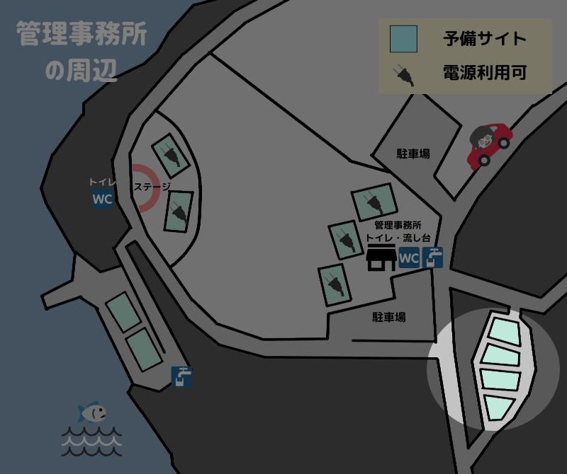 四本堂公園 管理事務所の周辺エリア 場内マップ(丘の上にある4サイト)