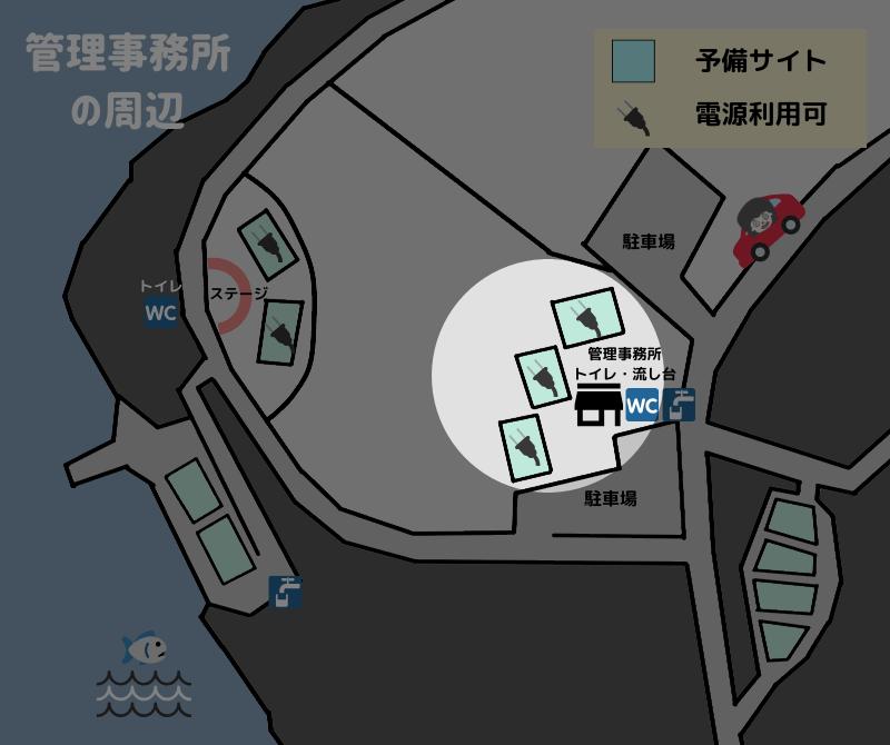 四本堂公園 管理事務所の周辺エリア 場内マップ(管理事務所横の3サイト)