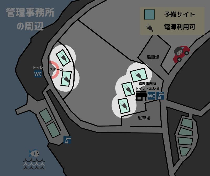 四本堂公園 管理事務所の周辺エリア 場内マップ(電源利用OKのサイト)