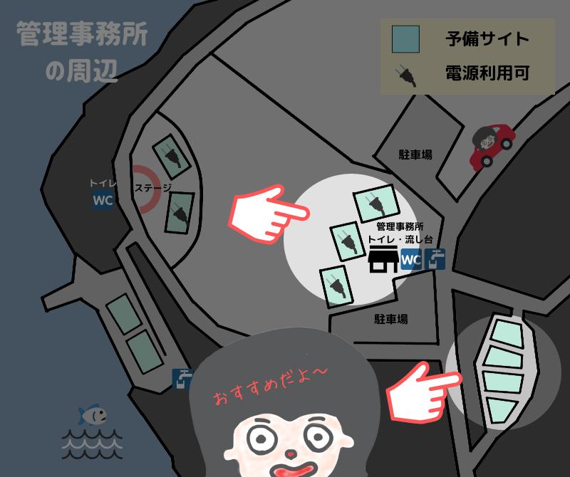 四本堂公園 管理事務所の周辺エリア 場内マップ(おすすめのサイトについて)