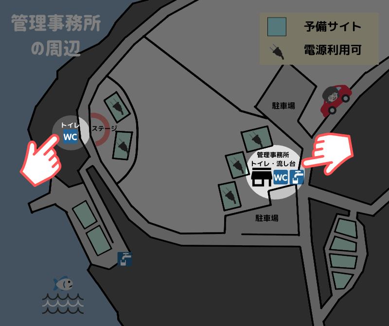四本堂公園 管理事務所の周辺エリア 場内マップ(トイレ)
