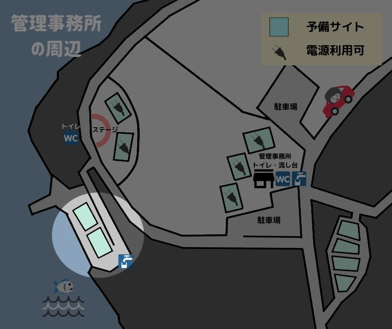 四本堂公園 管理事務所の周辺エリア 場内マップ(海辺の2サイト)