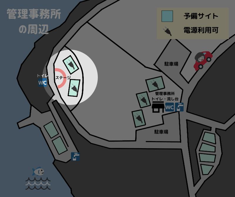 四本堂公園 管理事務所の周辺エリア 場内マップ(ステージ前の2サイト)