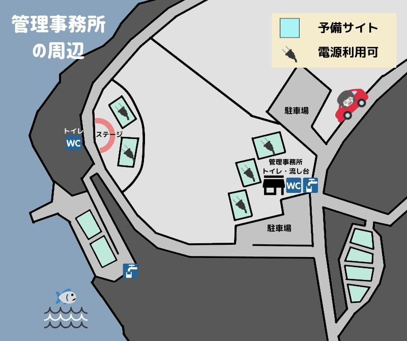 四本堂公園 場内マップ(管理事務所の周辺エリア)