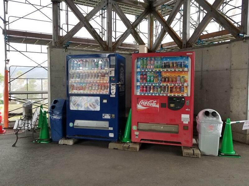 四本堂公園管理事務所前にある自動販売機