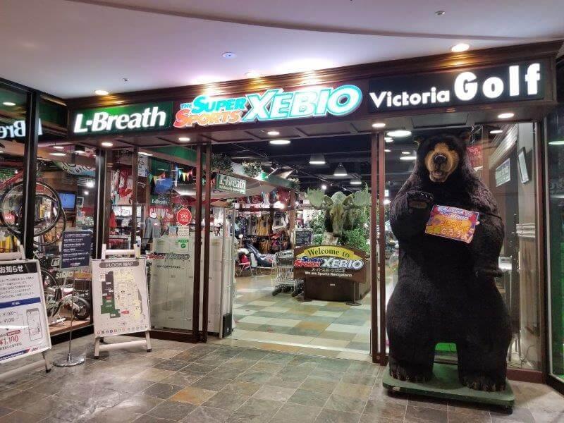L-Breath キャナルシティ博多店