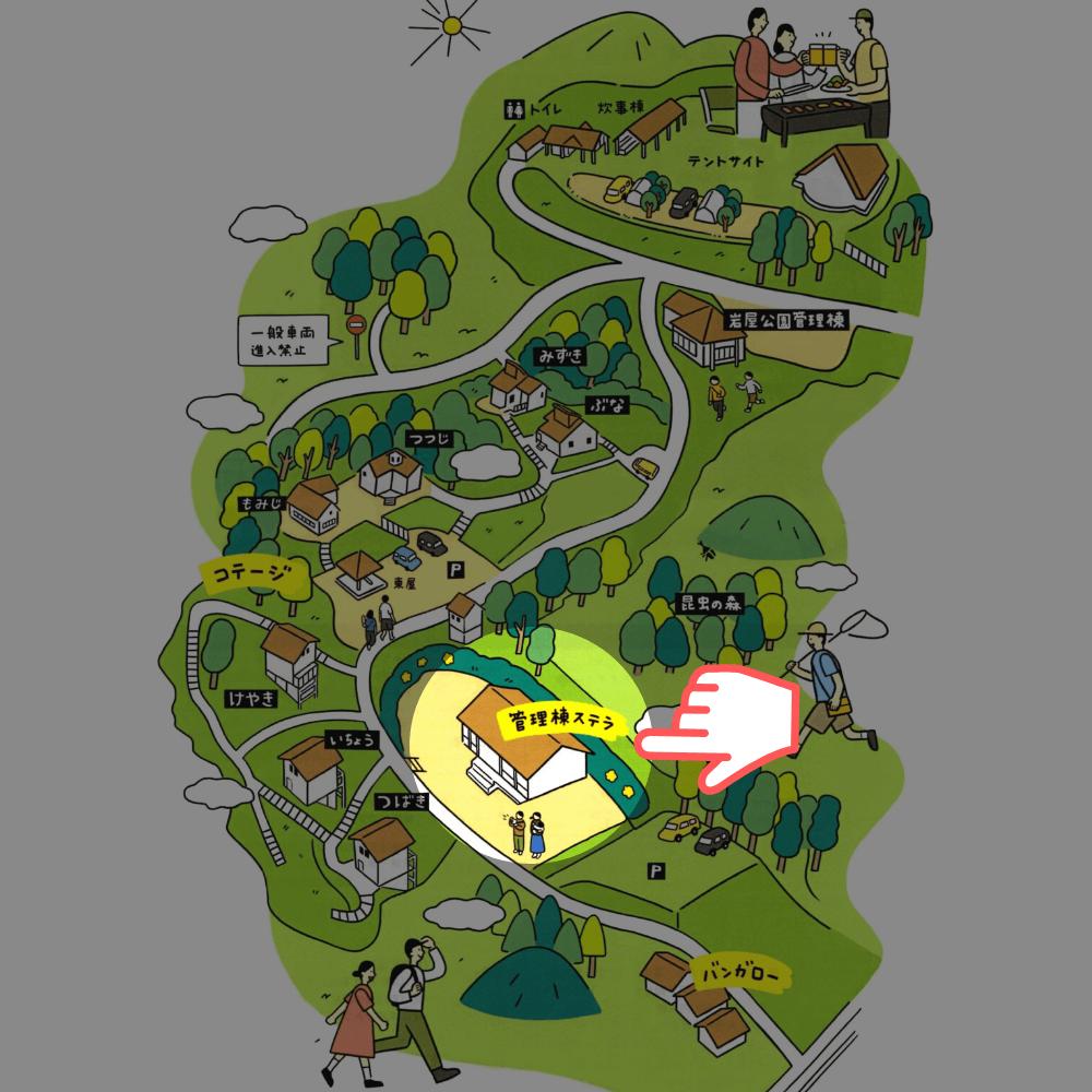 岩屋キャンプ場 場内マップ(管理棟)
