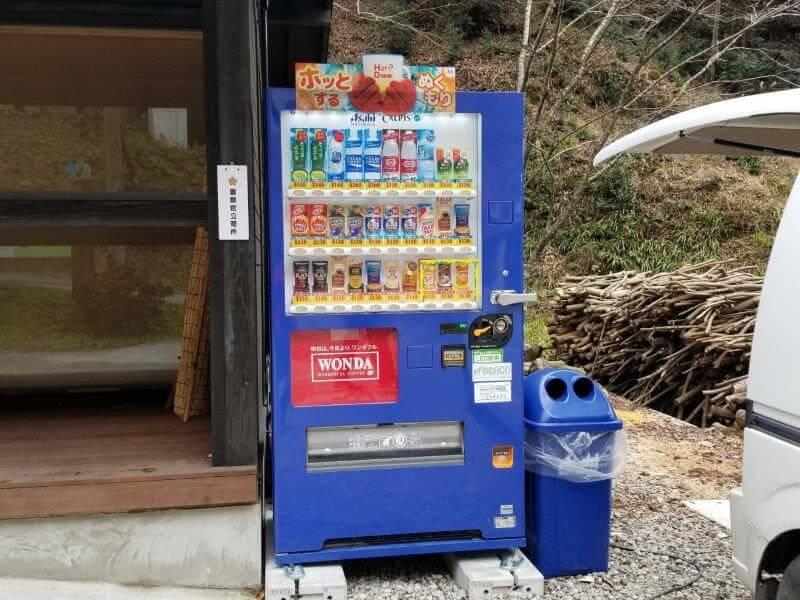 岩屋キャンプ場 管理棟にある自動販売機