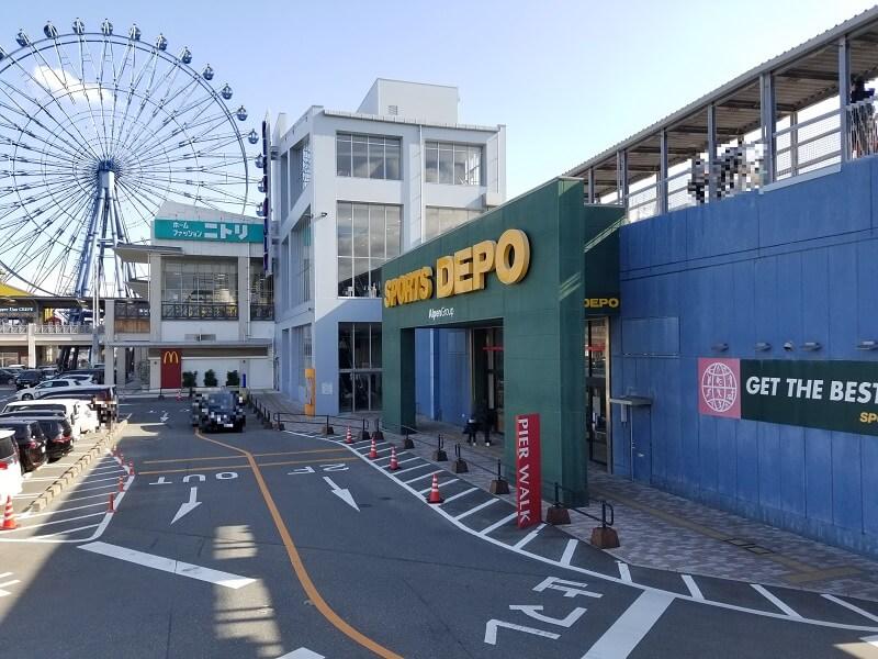 スポーツデポ(マリノアシティ福岡)