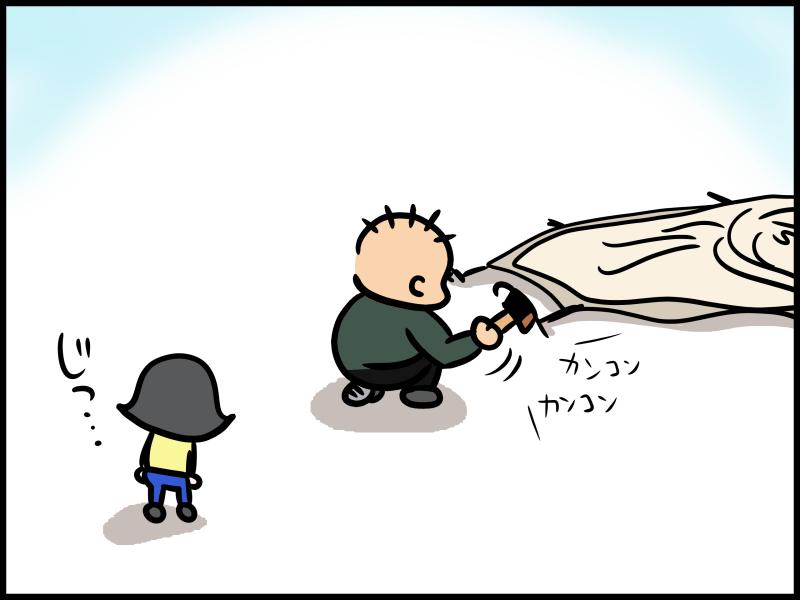 ポポキャンプ漫画vol.1~テント設営のとき(2コマ目)