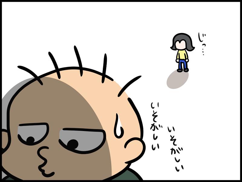 ポポキャンプ漫画vol.1~テント設営のとき(3コマ目)