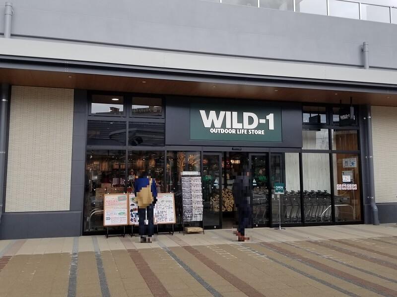 WILD-1 ブランチ博多店