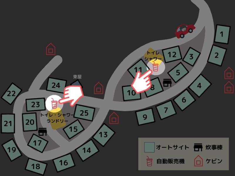 エコ・パーク論所原 テントサイト(自動販売機)