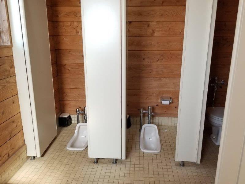 エコ・パーク論所原 トイレ