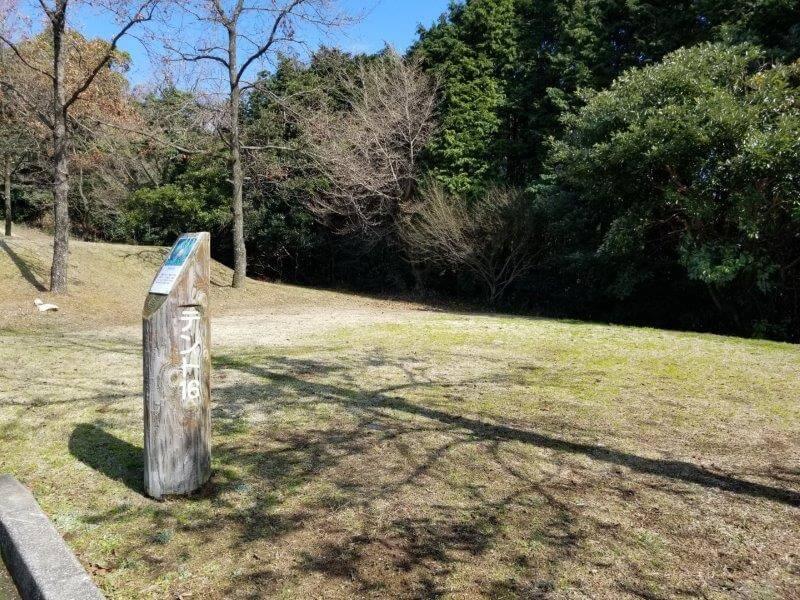 エコ・パーク論所原 キャンプ場の16番サイト