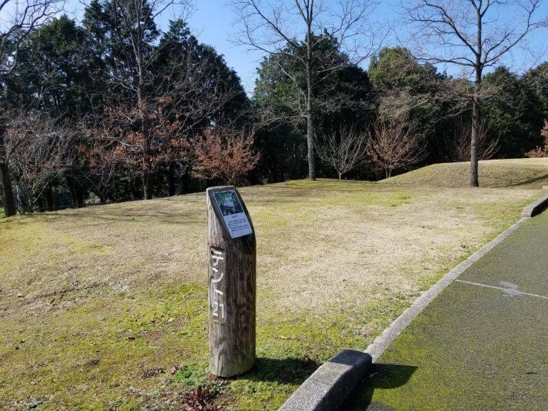 エコ・パーク論所原 キャンプ場の21番サイト