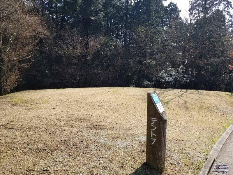 エコ・パーク論所原 キャンプ場の7番サイト