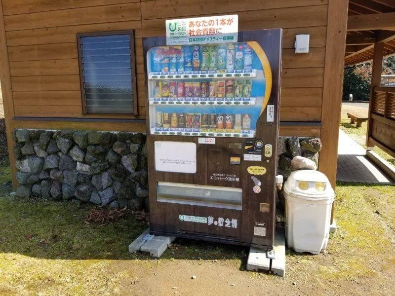 エコ・パーク論所原 キャンプ場にある自動販売機