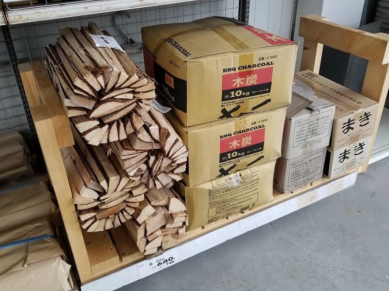 かいがけ温泉きのこの里 ホームセンター(HOMEWIDE)で販売されている薪