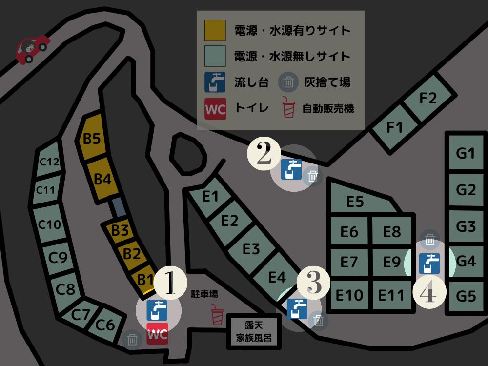 かいがけ温泉きのこの里 キャンプ場マップ(流し台)