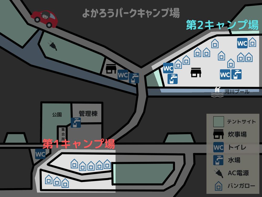 よかろうパークキャンプ場の場内マップ(バンガロー)