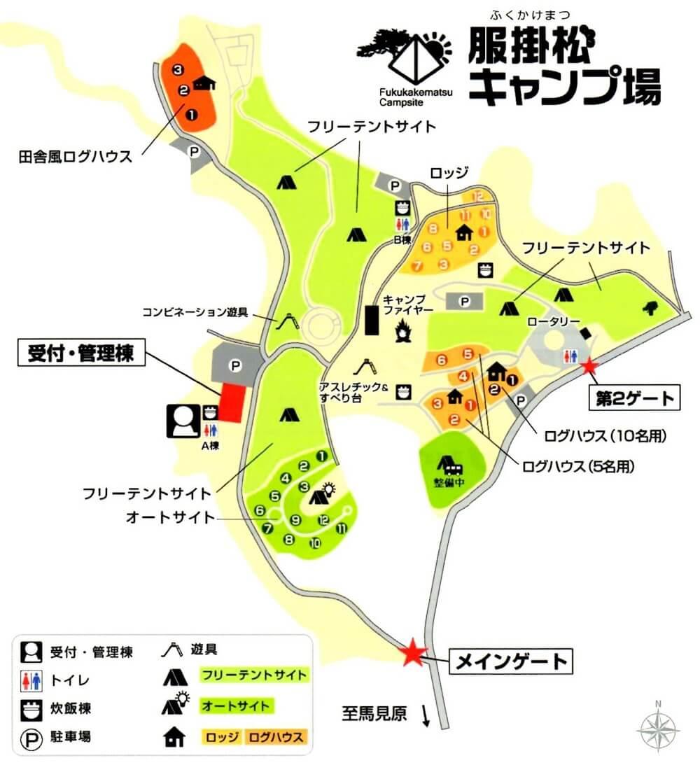 服掛松キャンプ場 場内マップ