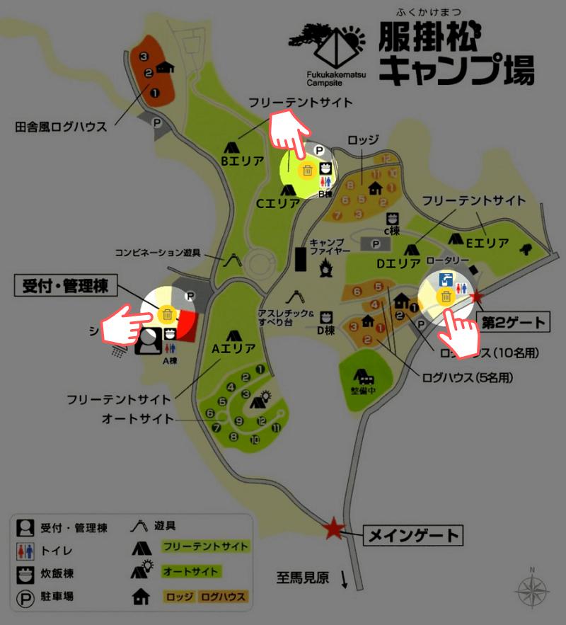 服掛松キャンプ場 灰捨て場MAP