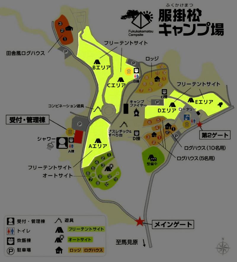 服掛松キャンプ場 フリーサイトMAP