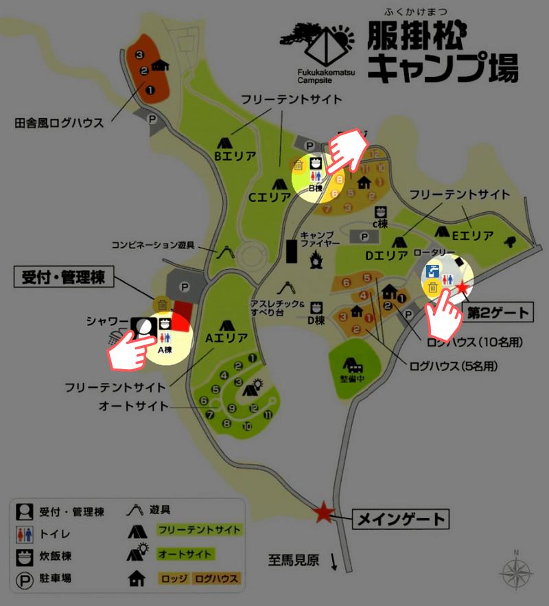 服掛松キャンプ場 トイレMAP