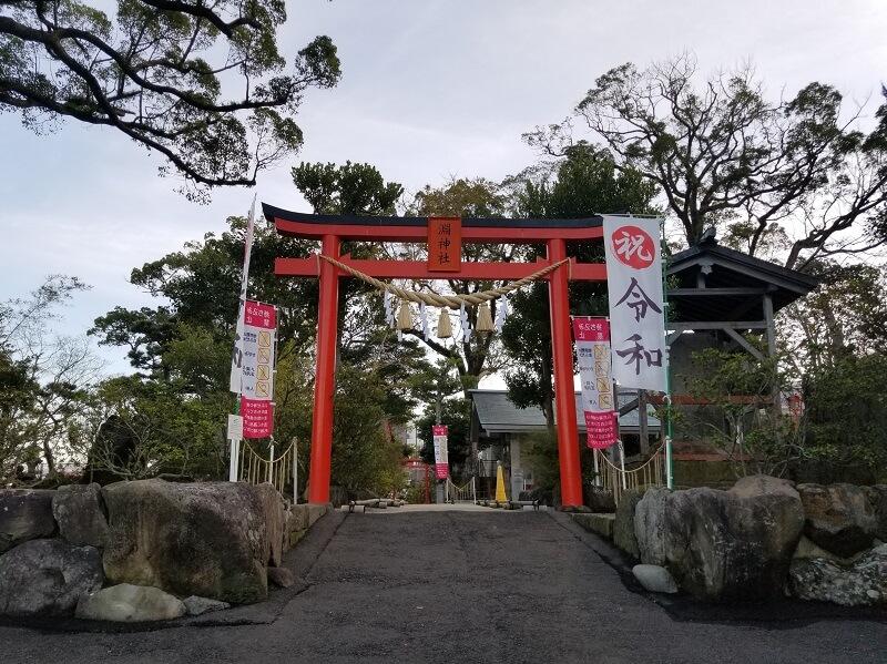 稲佐山 長崎ロープウェイ 淵神社駅