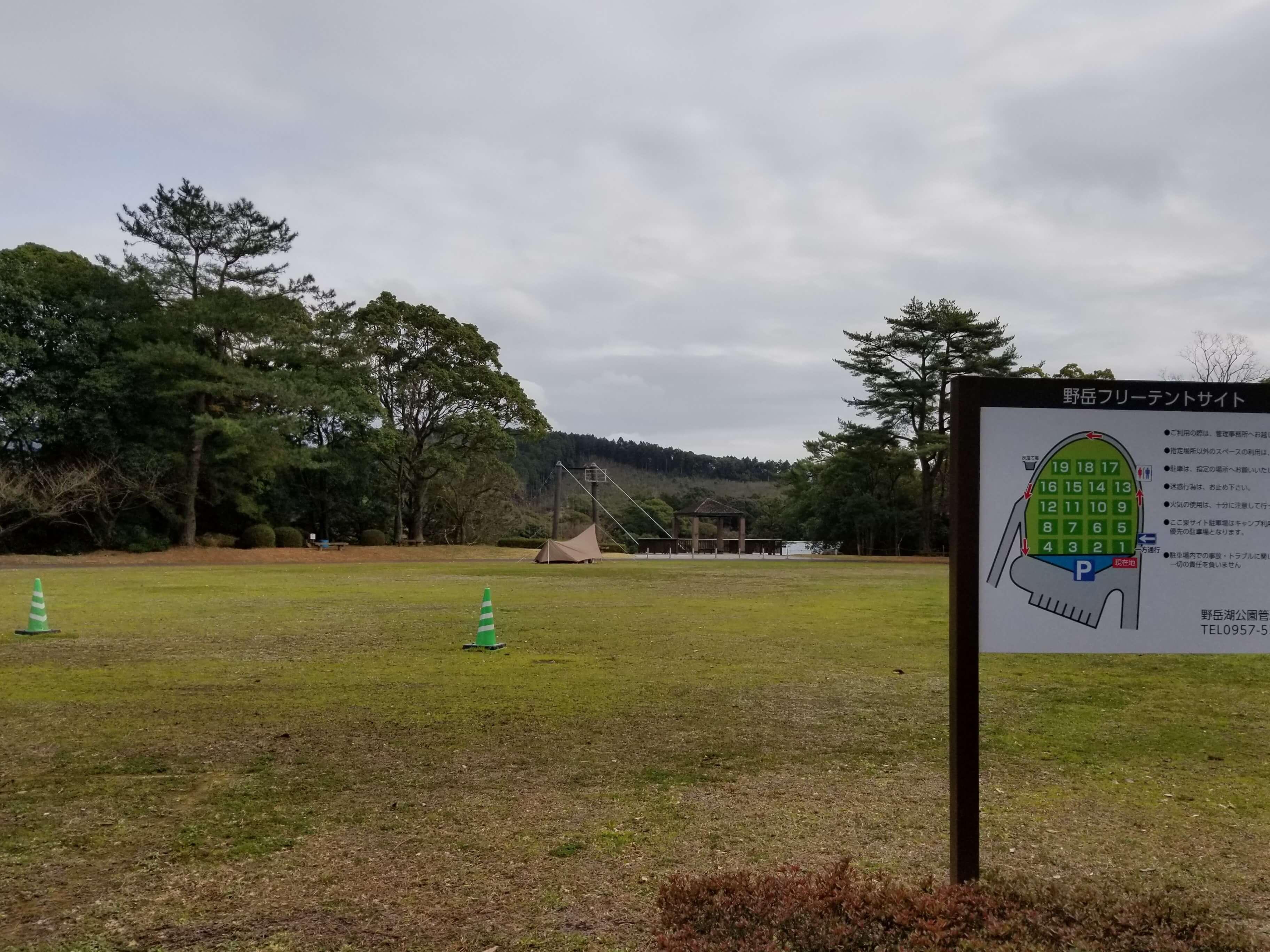 野岳湖キャンプ場 東サイト