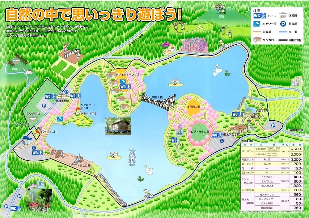 野岳湖公園・野岳湖キャンプ場のマップ