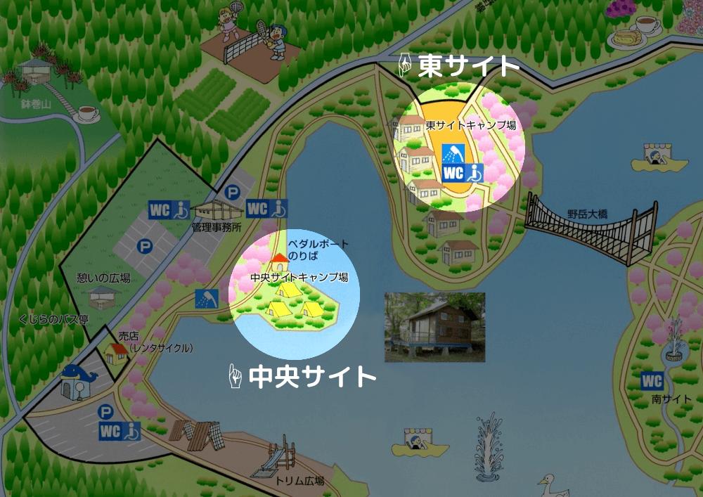 野岳湖キャンプ場マップ 中央サイトと東サイト