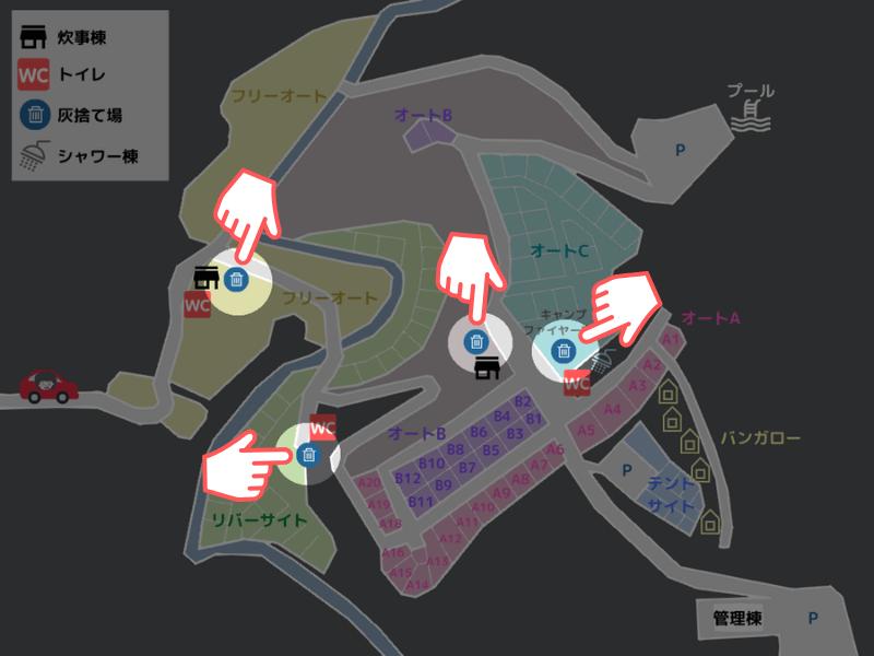 歌瀬キャンプ場MAP 灰捨て場