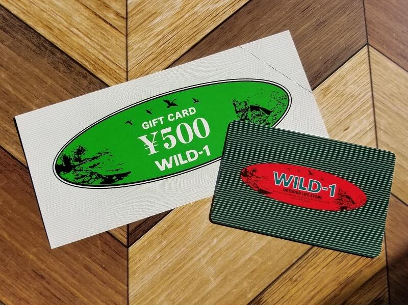 WILD-1のメンバーズカードと割引券