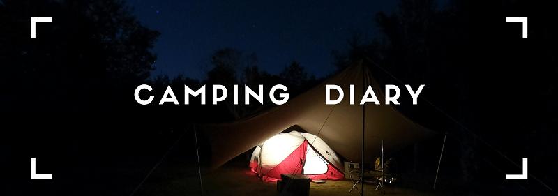 [カテゴリTOP用]キャンプ日記