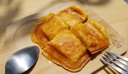 絶品!パン粉フレンチトーストをホットサンドメーカーで作ってみた