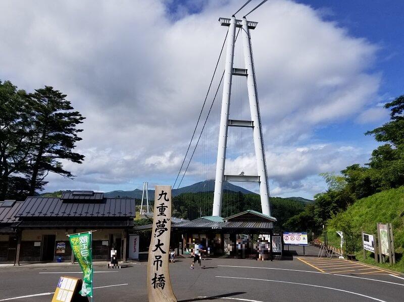 """九重""""夢""""大吊橋の北方入口"""