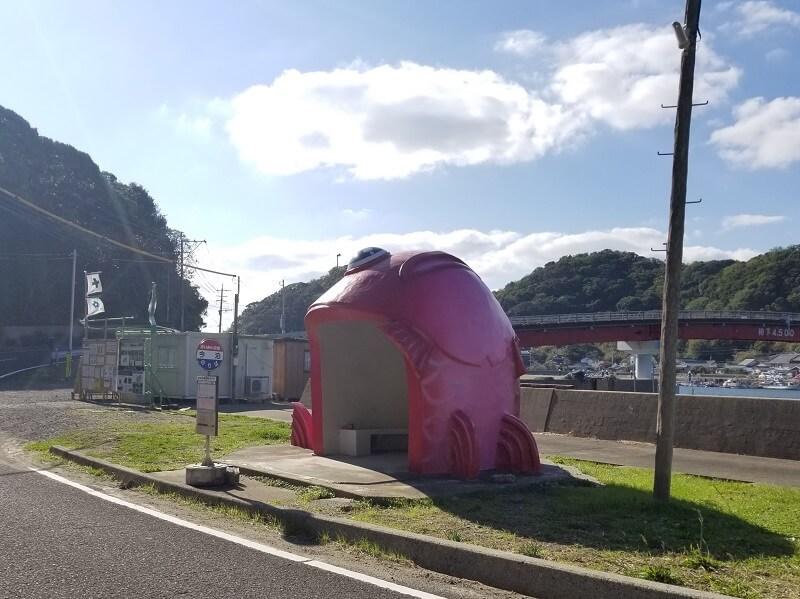 長崎県西海市崎戸町 今泊 鯛のバス停