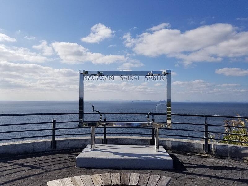 長崎県西海市崎戸町にある北緯33度線展望台
