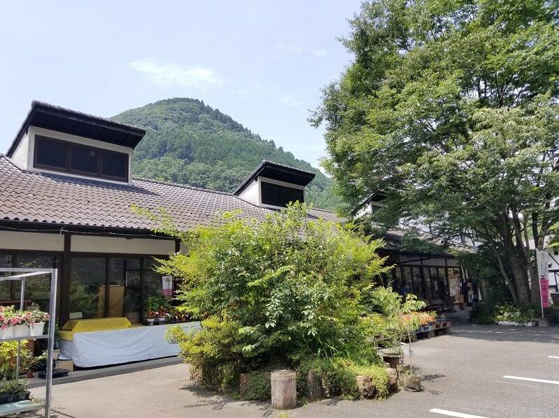 木の花ガルテン 大山本店