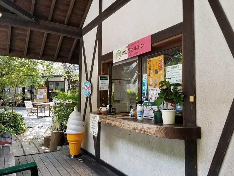 木の花ガルテン 大山本店のカフェ