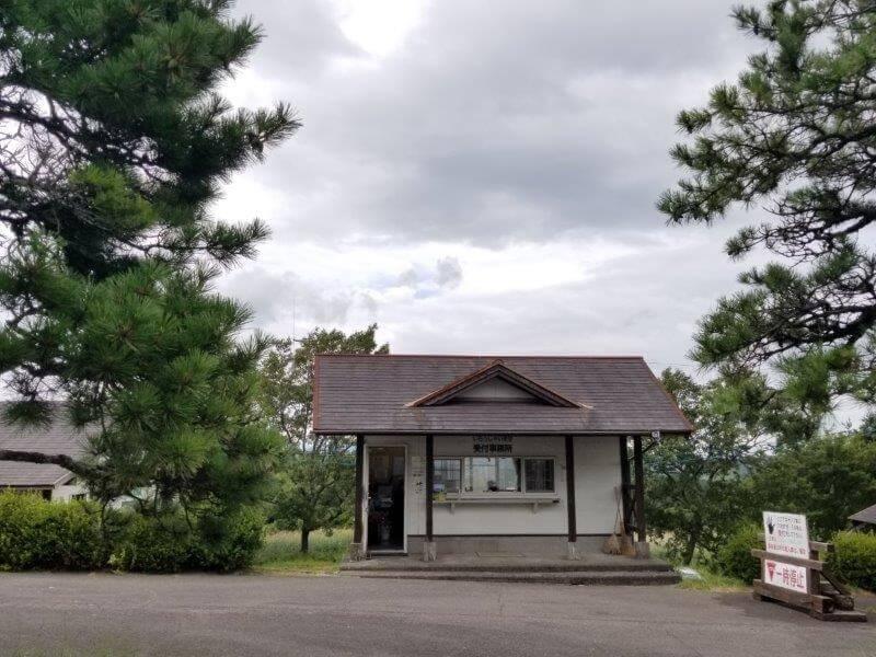 九重グリーンパーク泉水キャンプ村 受付事務所