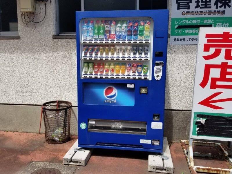 九重グリーンパーク泉水キャンプ村 自動販売機