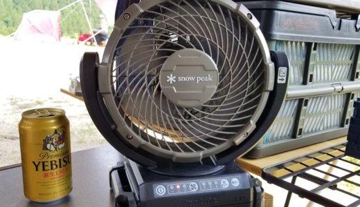 snowpeak ポータブル扇風機 フィールドファン