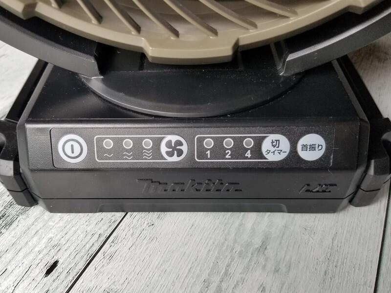 snowpeak ポータブル扇風機 フィールドファン(ボタン拡大)