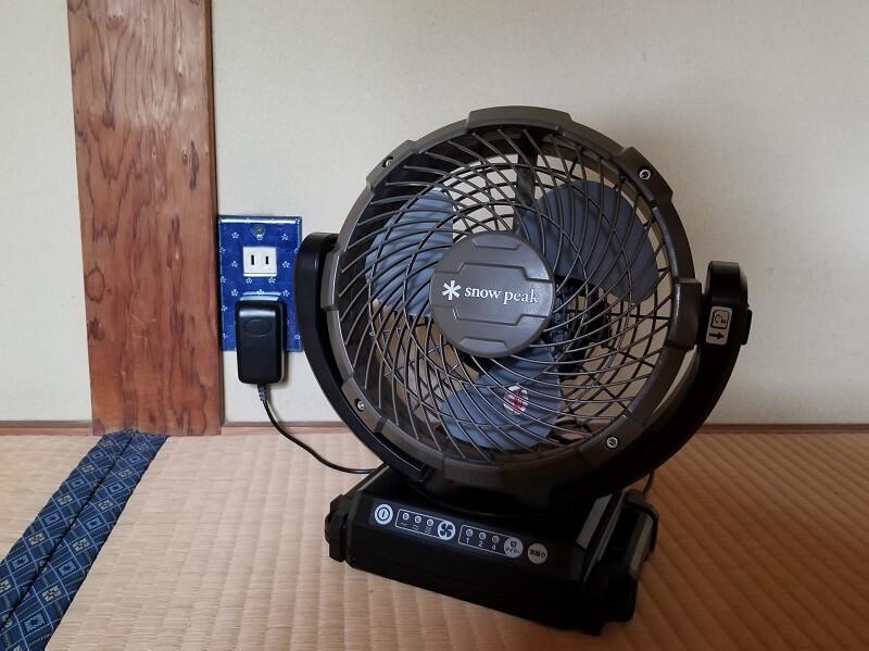 snowpeak ポータブル扇風機 フィールドファンを家庭用電源で使用