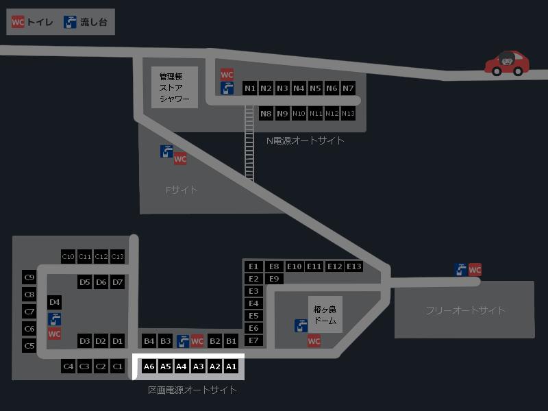 スノーピーク奥日田キャンプフィールド 場内マップ(区画電源オートサイトA)